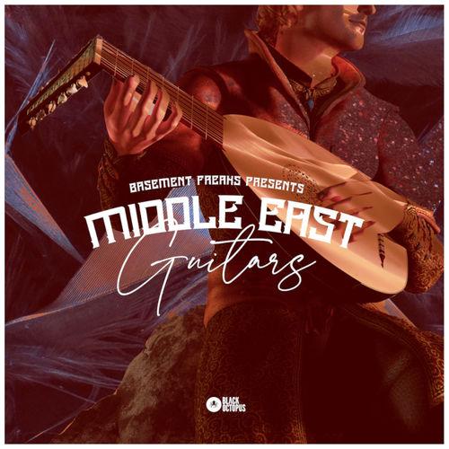 2016 black octopus sound   basement freaks presents middle east guitars   artwork 800